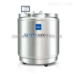 不锈钢大口径液氮罐、海尔YDD-1000-610、储存罐
