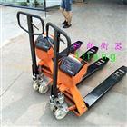 西青区2吨电子叉车秤|3吨叉车电子称重功能