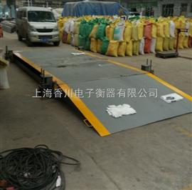 惠州过磅秤 电子汽车衡价格 地磅秤厂家