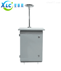 PM2.5、VOC、CO2、O2、甲醛多参数气体检测仪XC500-AQI-L