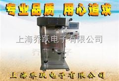 JOYN-8000T福建小型喷雾干燥机,广东喷雾干燥设备多少钱