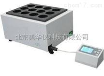 恒温电加热器,