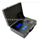 便携式水质氨氮测定仪