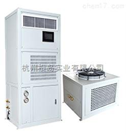 SDHF12Q風冷型恒溫恒濕機