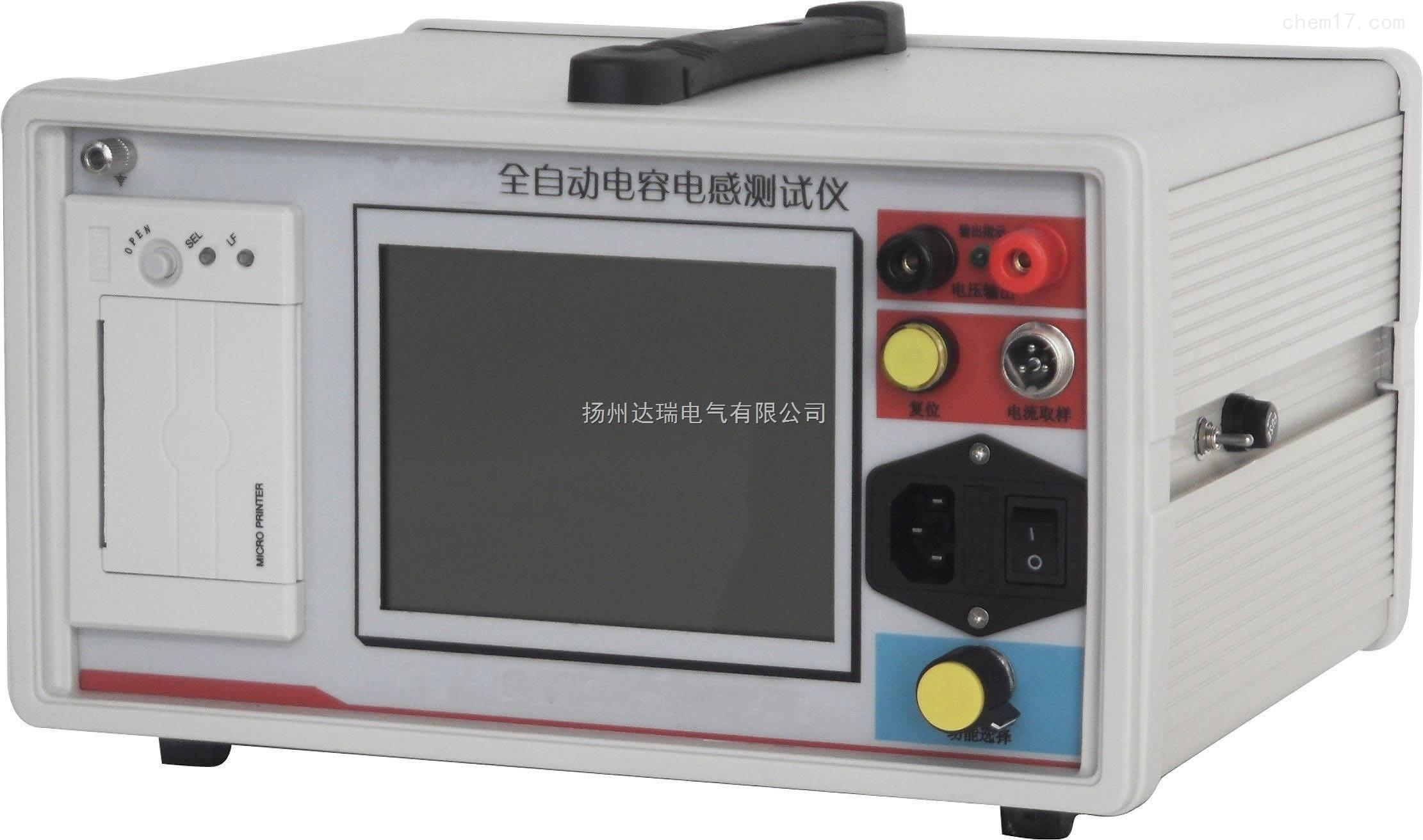 微机型电容电流测量仪