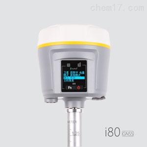 中绘i80 智能 RTK测量系统