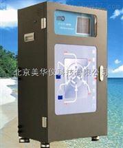 MHY-27383水质联氨在线分析仪,
