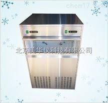 MHY-27376颗粒子弹头制冰机
