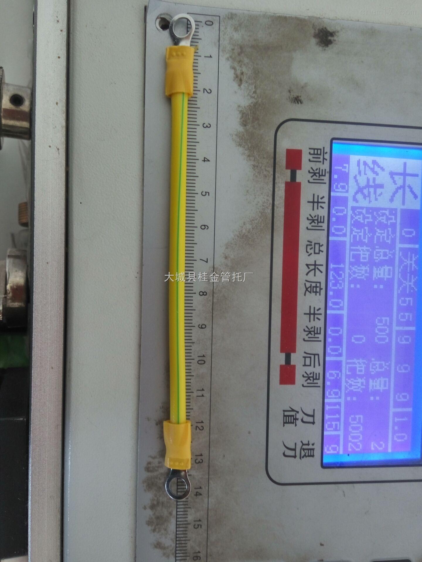 太阳能板支架链接线制品厂
