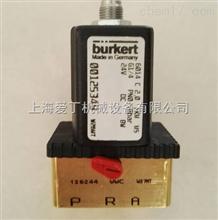 Burkert电磁阀产品信息,宝德电磁阀进口原装