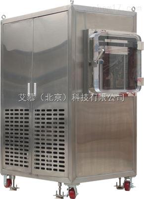 中試(全功能)凍干機