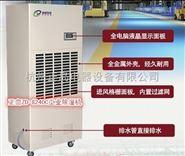 空气抽湿机有什么作用