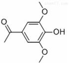 乙酰丁香酮