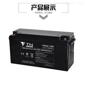 供应TN12-120天能铅酸蓄电池12V120AH原装报价
