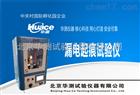 高压漏電起痕試驗儀优质产品供应HCLD-III