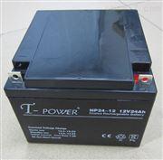 T-POWER铅酸蓄电池NP150-12/12V150AH正品保障