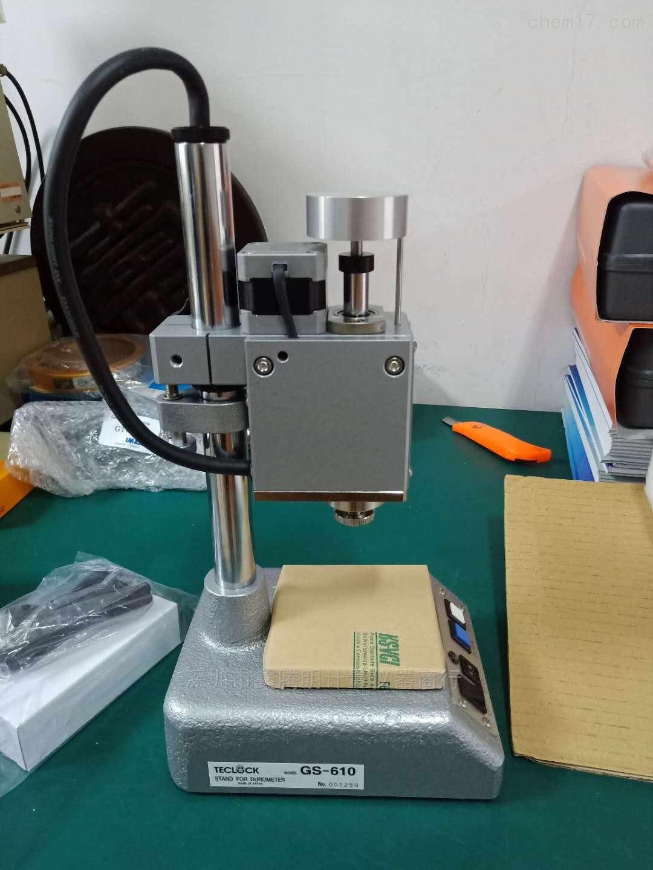 TECLOCK得乐测试台GS-610