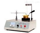 厂家直销NDJ-1石油产品开口闪点测定仪