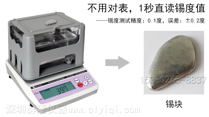 锡料 电路板焊接