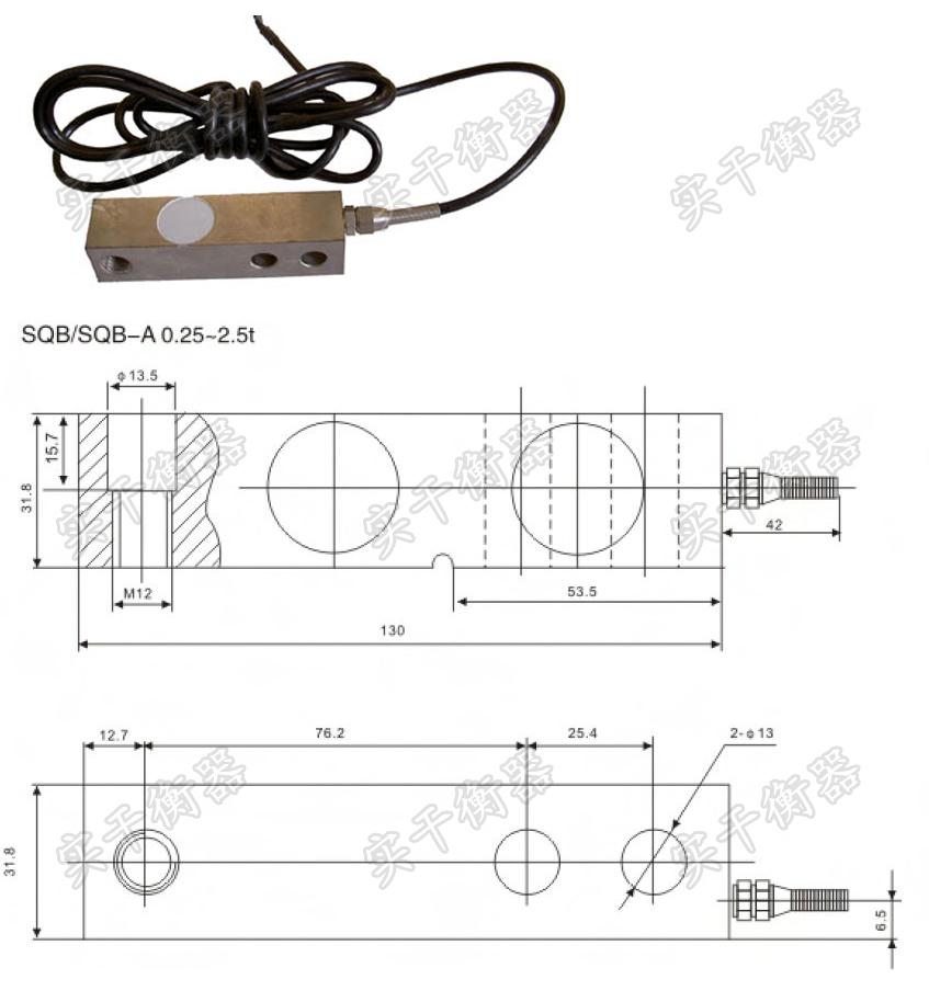 浙江20吨电子地磅传感器