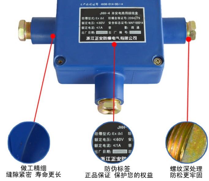 矿用光缆接线盒,矿用本安型应急信号灯等产品