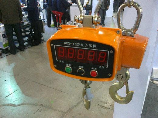 5吨电子吊钩秤