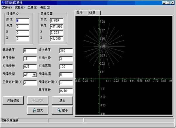 许继电气dy-32接线图