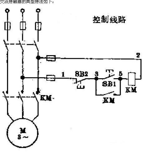 D53防爆电磁启动器交流接触器的接法