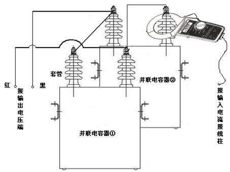 再接到需测量的单台电容器