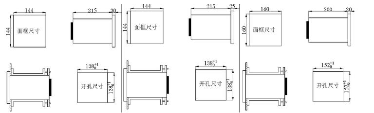 环境温度监测单片机设计电路图
