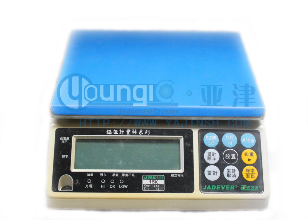 JWE(I)计重电子桌秤