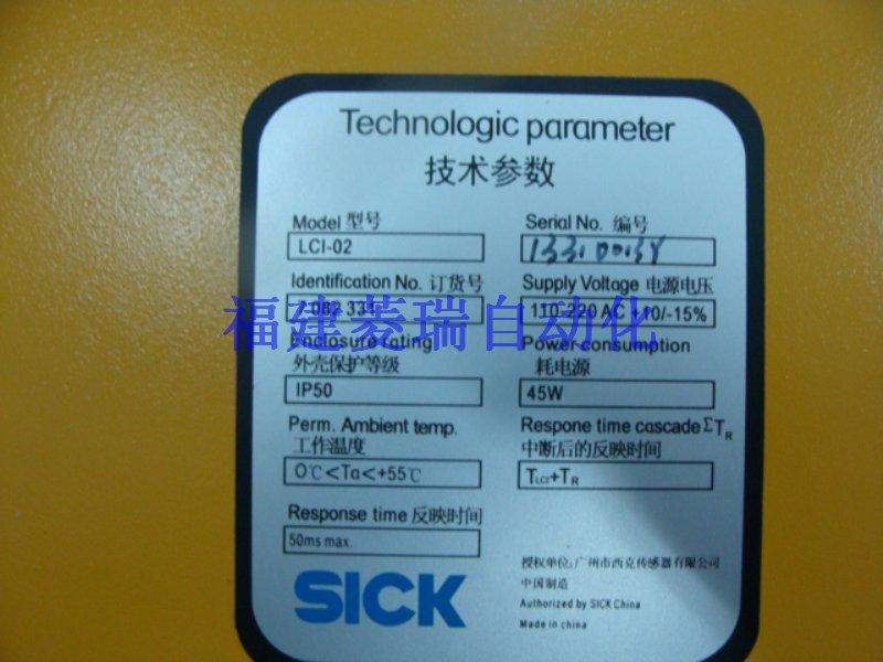 西克LCI-02光幕控制器货号708233T LCI-02控制器:LCI外挂式光幕控制器,通过接收C2000发出的双晶体管信号转为输出继电器信号,用于直接驱动被监控的冲床,压力机及相关设备的刹车器装置,并带双钥匙开关。金属外壳防震垫,有良好的抗震及抗冲击性能。 LCI-02控制器:不需要更改PLC的程序,随时加装、改造;费用低廉,国际认证,方便可靠。 LCI-02控制器驱动2对光幕  LCI-02控制器用于C2000安全光幕  LCI 7082326 LCI-01 7082331 LCI-02 LCM 7