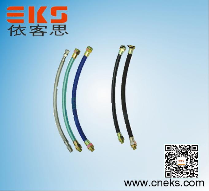 LCNG-15X700防爆挠性连接管DN15/4分防爆绕行软管