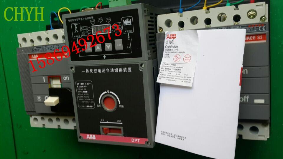 abb智能型双电源自动转换开关dpt-250-cb011r250a