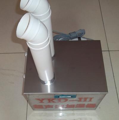 少妇扺n+ykd_ykd-3型养护室专用超声波加湿器主要用途