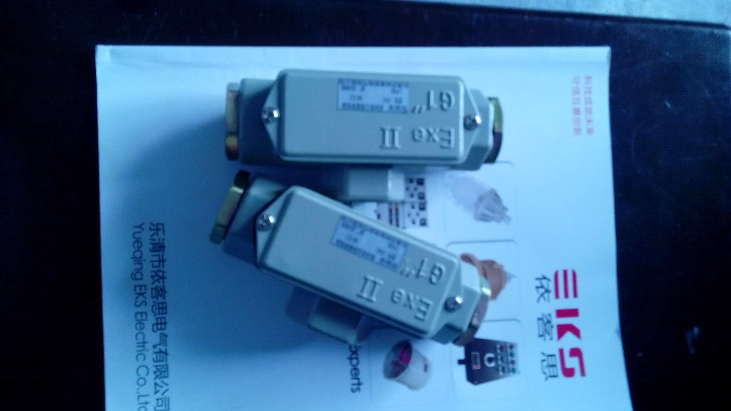 厂家直销BHC防爆变径穿线盒  BHC防爆变径穿线盒的价格