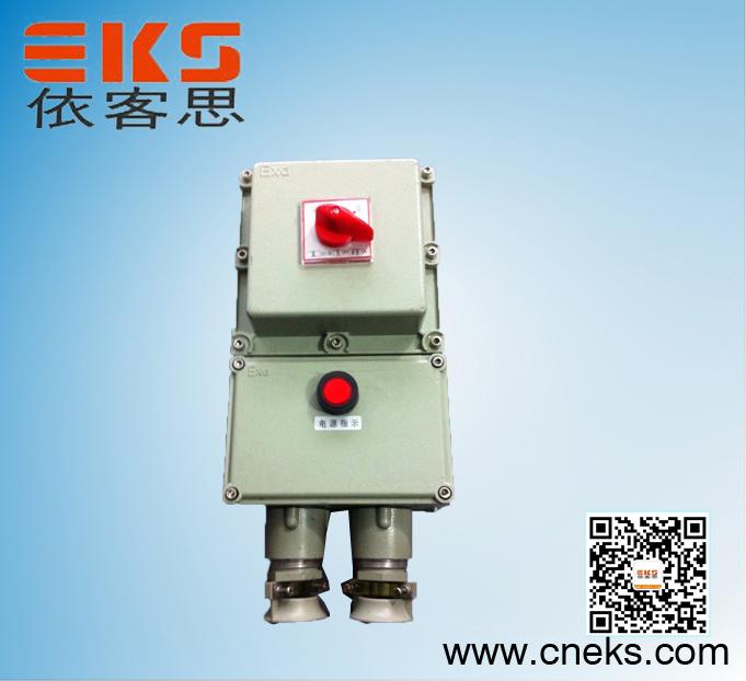 BDZ52-60/3XD防爆断路器(内装DZ47小型断路器)