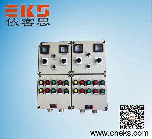 乐清厂家直销 BXM(D)-4K防爆照明(动力)配电箱 IIB IIC