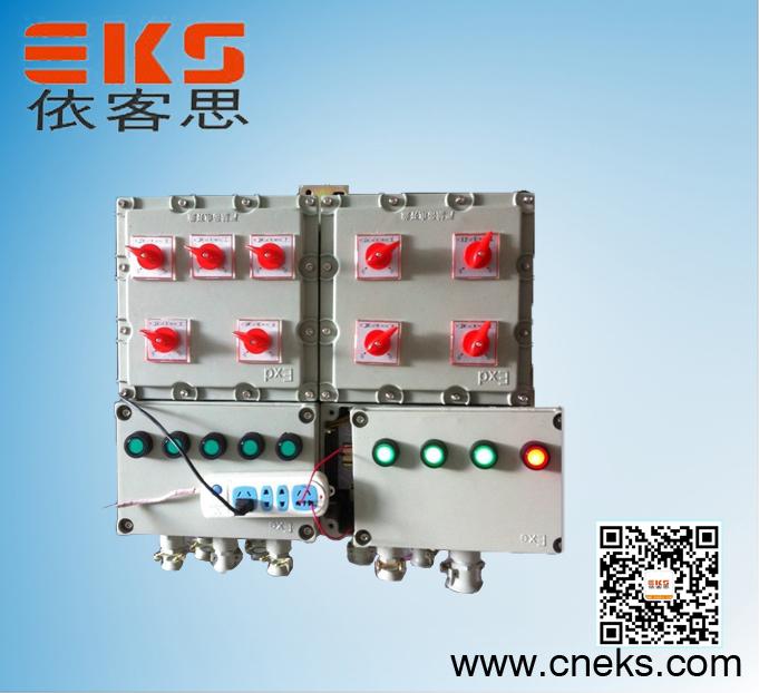 钢板焊接防爆动力配电箱BXD51-4K40/100xx防爆动力配电箱报价 钢板焊接