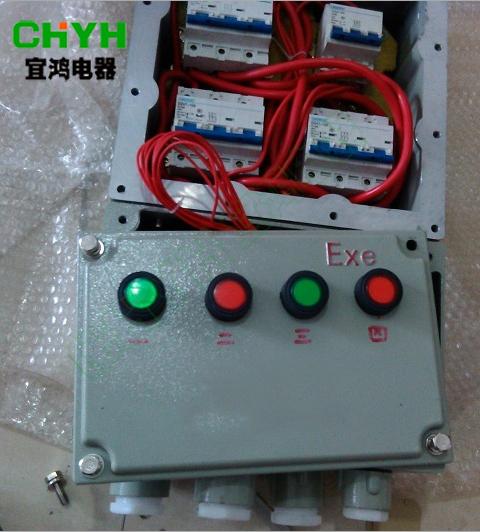 bdz10-100a防爆断路器 100a防爆断路器厂家 防爆断路器价格