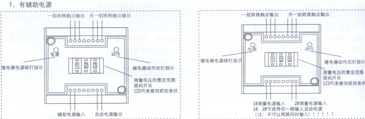 本系列继电器为集成电路静态型继电器;采用进口集成