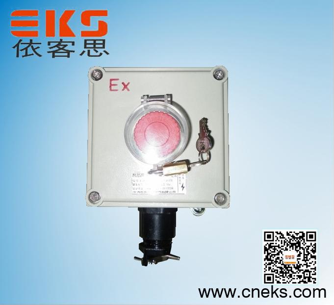 一钮机旁急停按钮盒BZA53-1防爆按钮盒