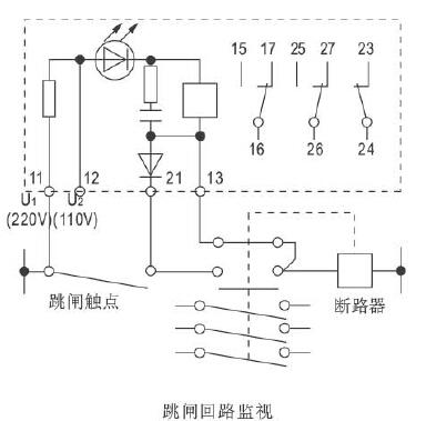 额定电压:220v,110vdc.