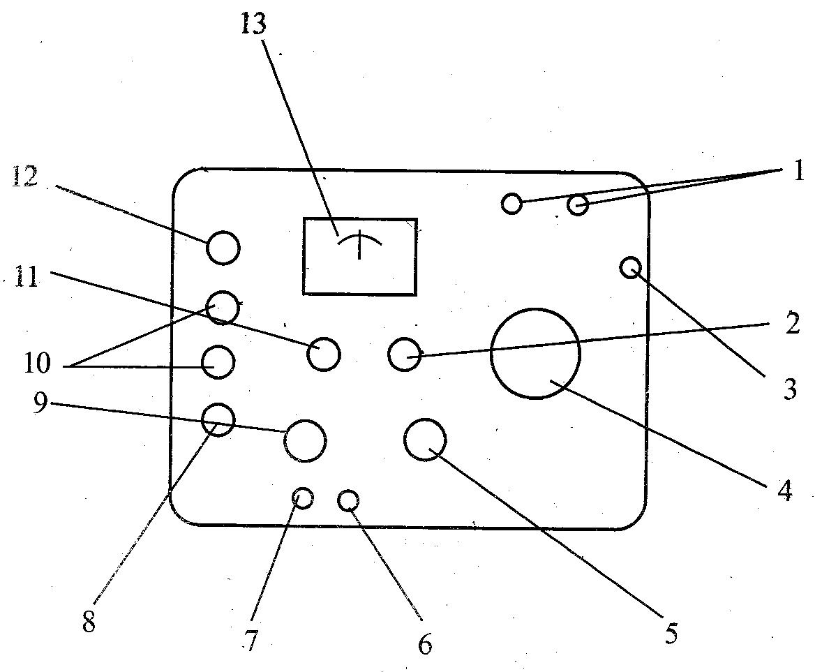 如用来测量金属导体的导电系数,接触电阻,电动机,变压器绕组的电阻值
