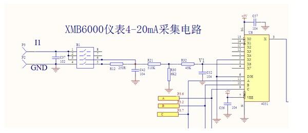 图3模拟量采集电路图