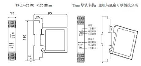 pt100热电阻温度变送器