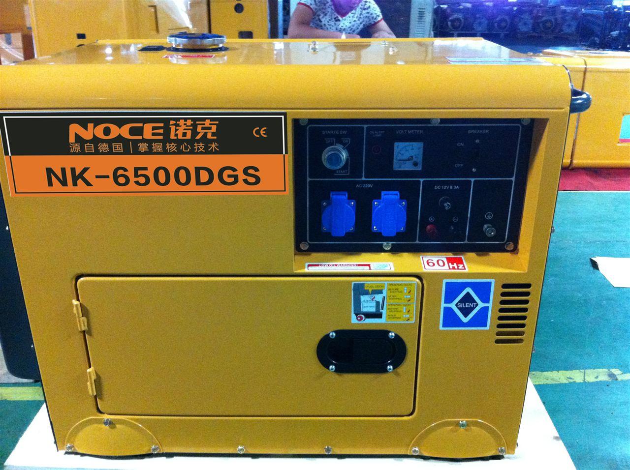 6kw柴油发电机【静音】nk-6500dgs