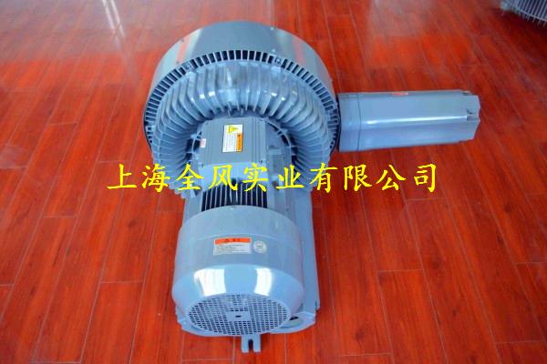 【大功率】15kw双段式高压风机