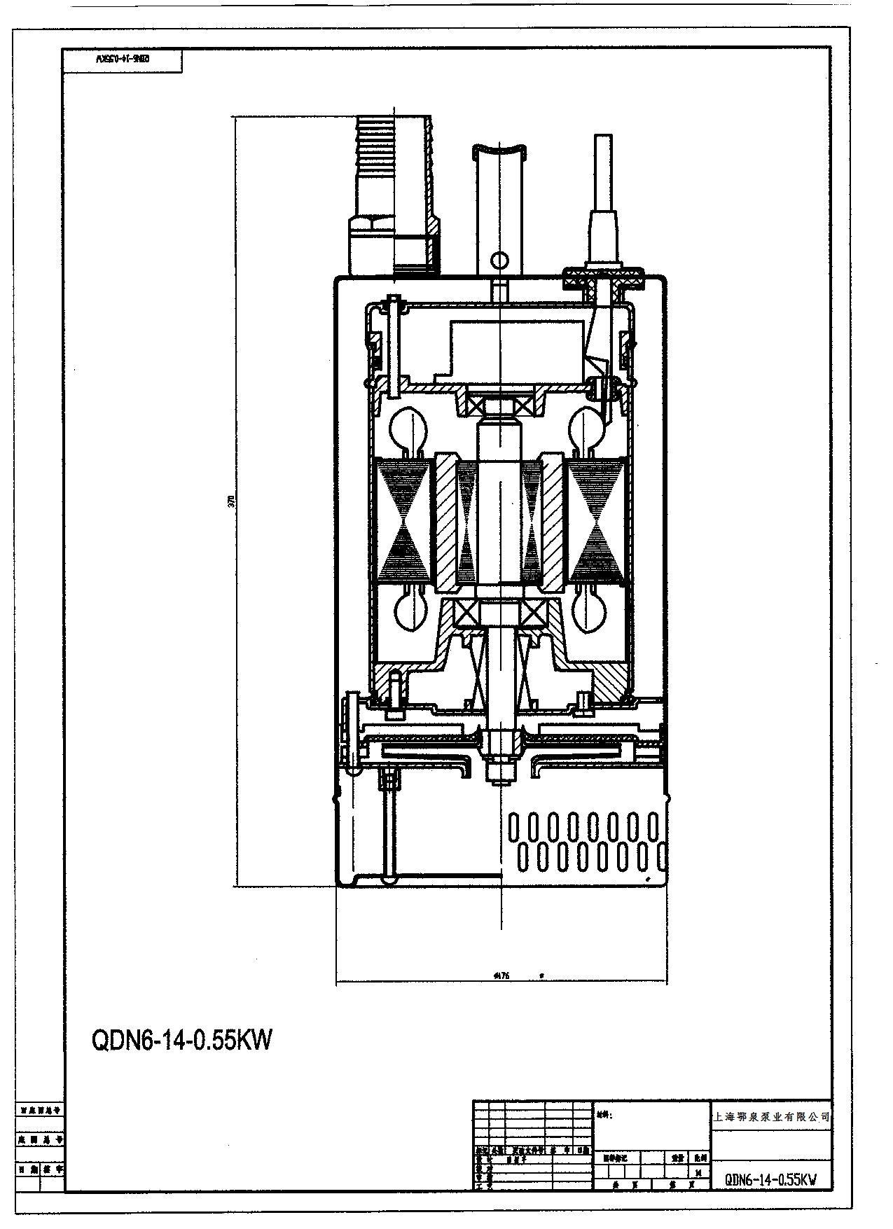 泵是带浮球的全自动清水潜水泵
