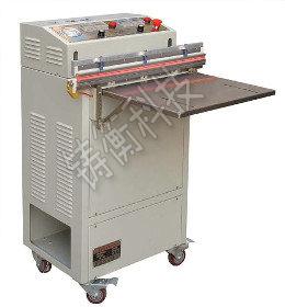 粮食台式真空包装机